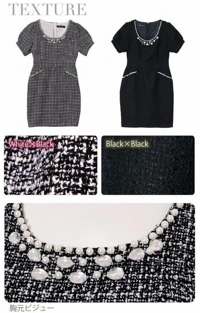 ツイードパフ袖付ミニドレス ryuyu リューユ フォーマルドレスにも◎ パール付ツイードキャバドレス
