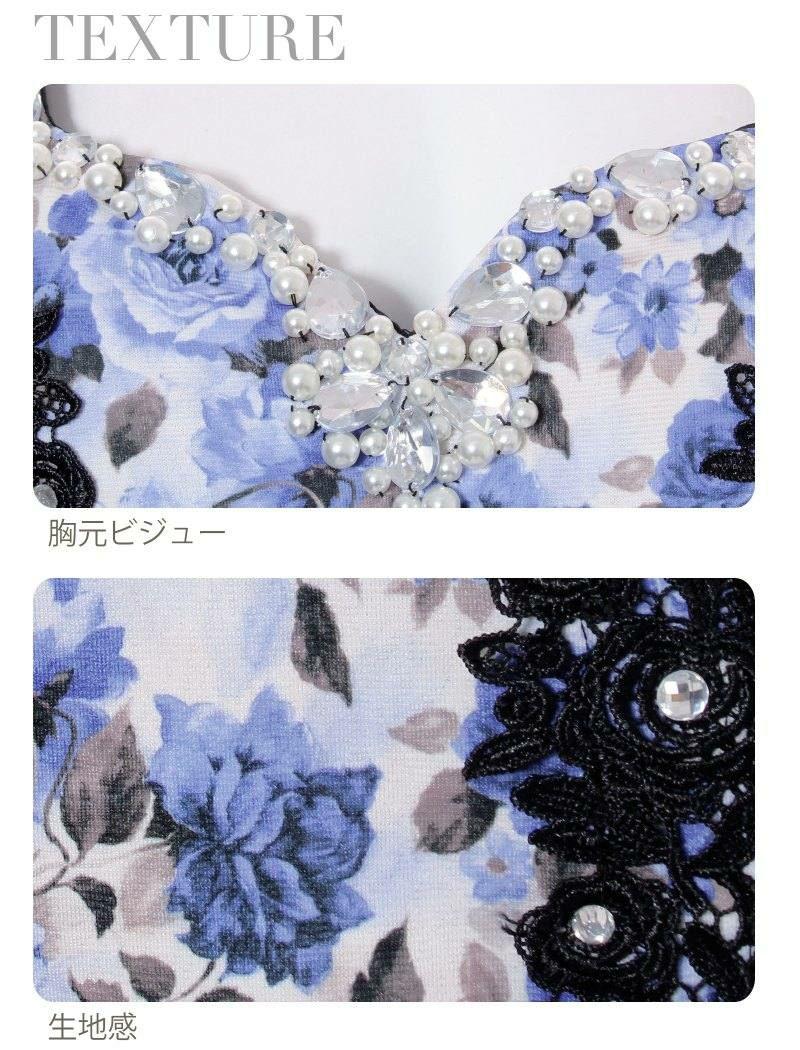 花柄袖付キャバドレス 尾崎紗代子 着用キャバドレス ryuyu リューユ 上品パール付薔薇柄レースミニドレス