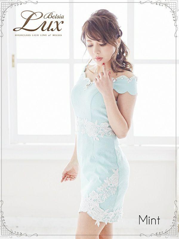 【BELSIA LUX】美色アラベスク柄ジャガードレースキャバミニドレス ベルシアリュクス ryuyu オフショルタイトドレス