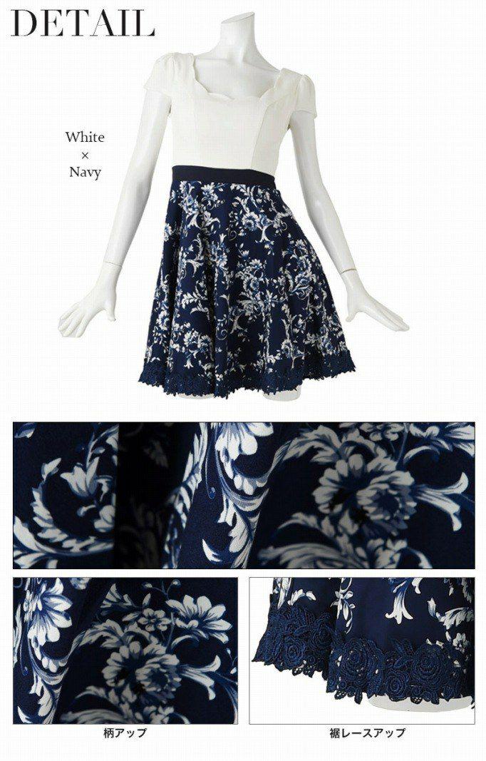 【BELSIA】昼夜OK!上質花柄袖付きフレアーワンピース ベルシア ryuyu ネイビーキャバワンピース