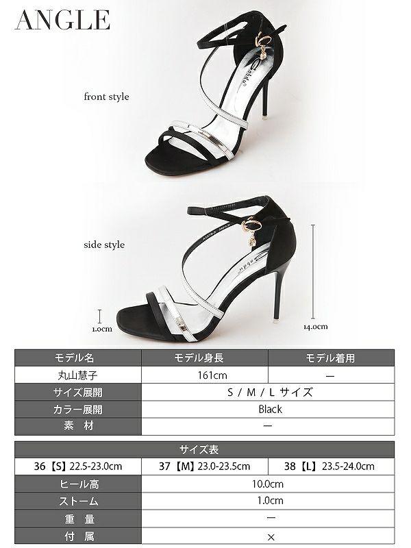 美脚ラインストラップ低めヒールキャバサンダル【Ryuyu】【リューユ】10.0cmヒール 低めヒールサンダル