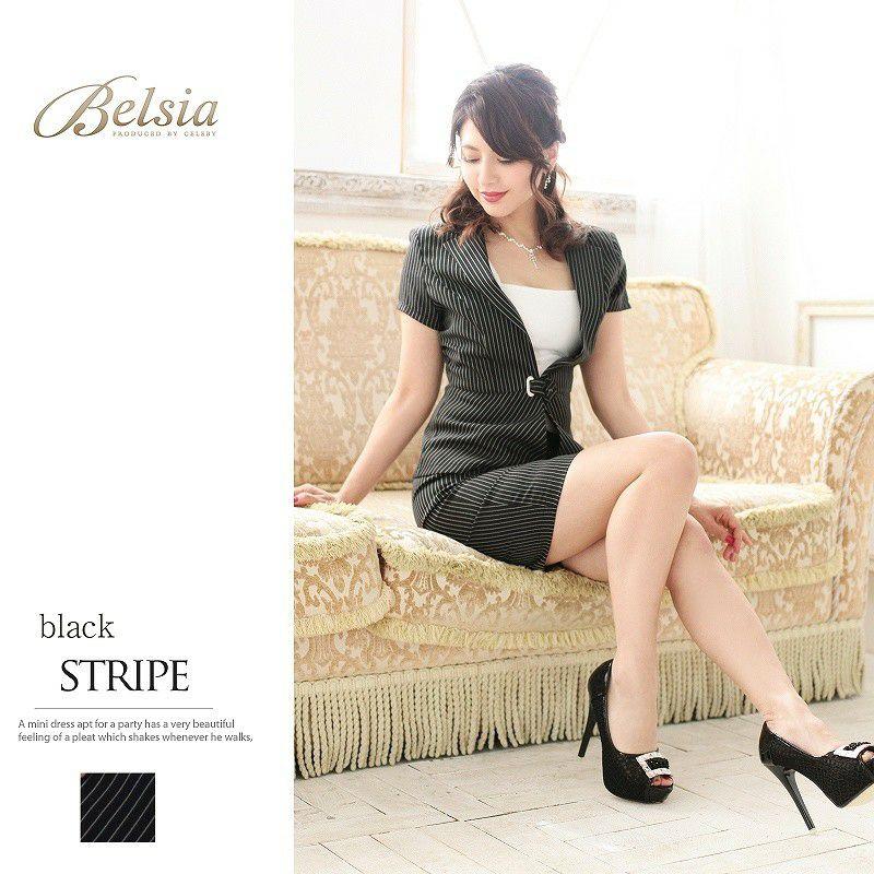 結婚式・お呼ばれに!【Belsia】ストライプ柄半袖キャバスーツ セットアップスーツ/ビジネススーツにも【ベルシア】,式スーツ 女性 フォーマル