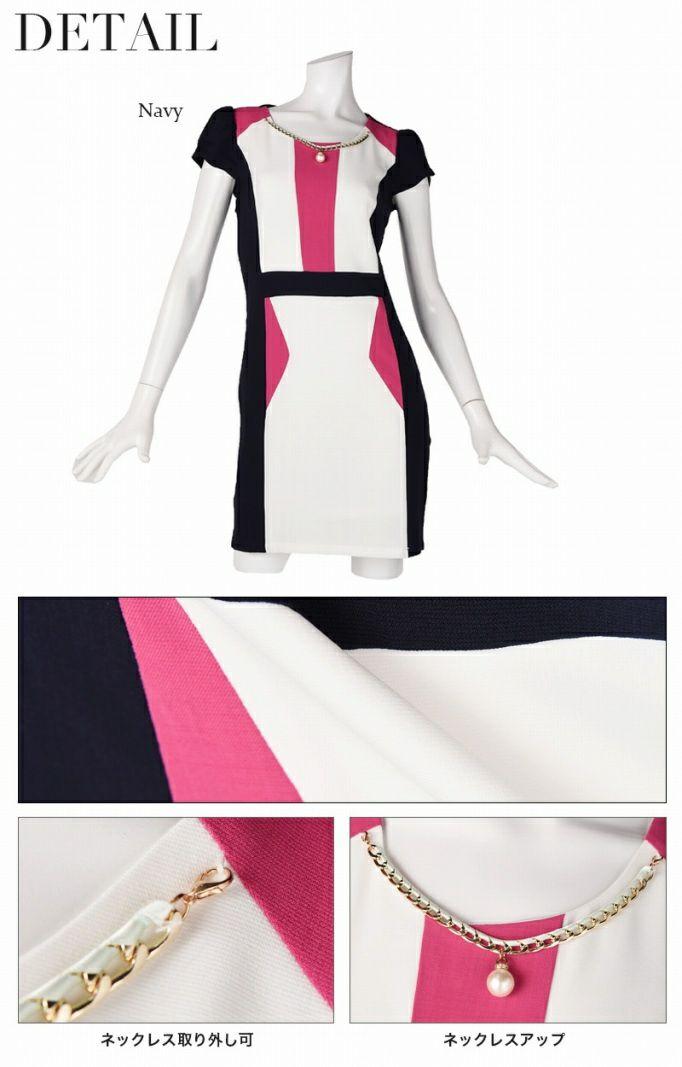 【Belsia】パレット配色!上品パールネックレス付キャバワンピース 袖付ネイビーワンピース