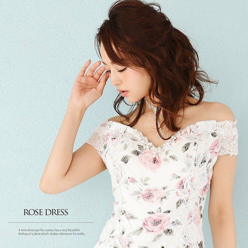 【BelsiaLux】高級格!ジャガードレース花柄オフショルミニドレス 薔薇花柄キャバクラミニドレス