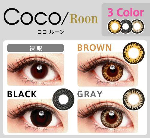 【カラコン 度あり】tutti COCO Roon(ツッティ ココルーン) Black OEO