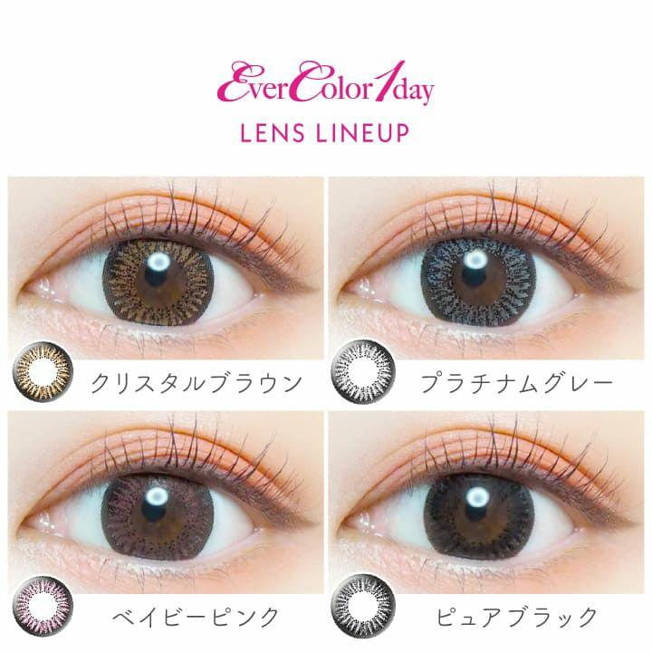 【カラコン 度あり】Ever Color 1day(エバーカラーワンデー)OEO PureBlack(サイズなし/-0.50/-0.75/-1.00/-1.25/-1.50/-1.75/-2.00/-2.25/-2.50/-2.75/-3.00/-3.25/-3.50/-3.75)(ブラック)