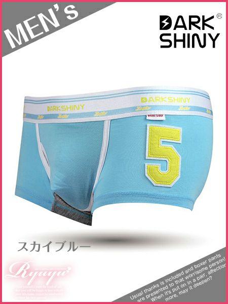 【指名率UPギフト!】カラバリ豊富!!全9色/ナンバーシリーズボクサーパンツ/メンズ下着