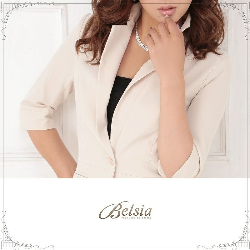 結婚式・お呼ばれに!【Belsia】知的LADYシンプルタイト七分袖キャバスーツ/ビジネス◎フォーマル◎ 式スーツ 女性 フォーマル