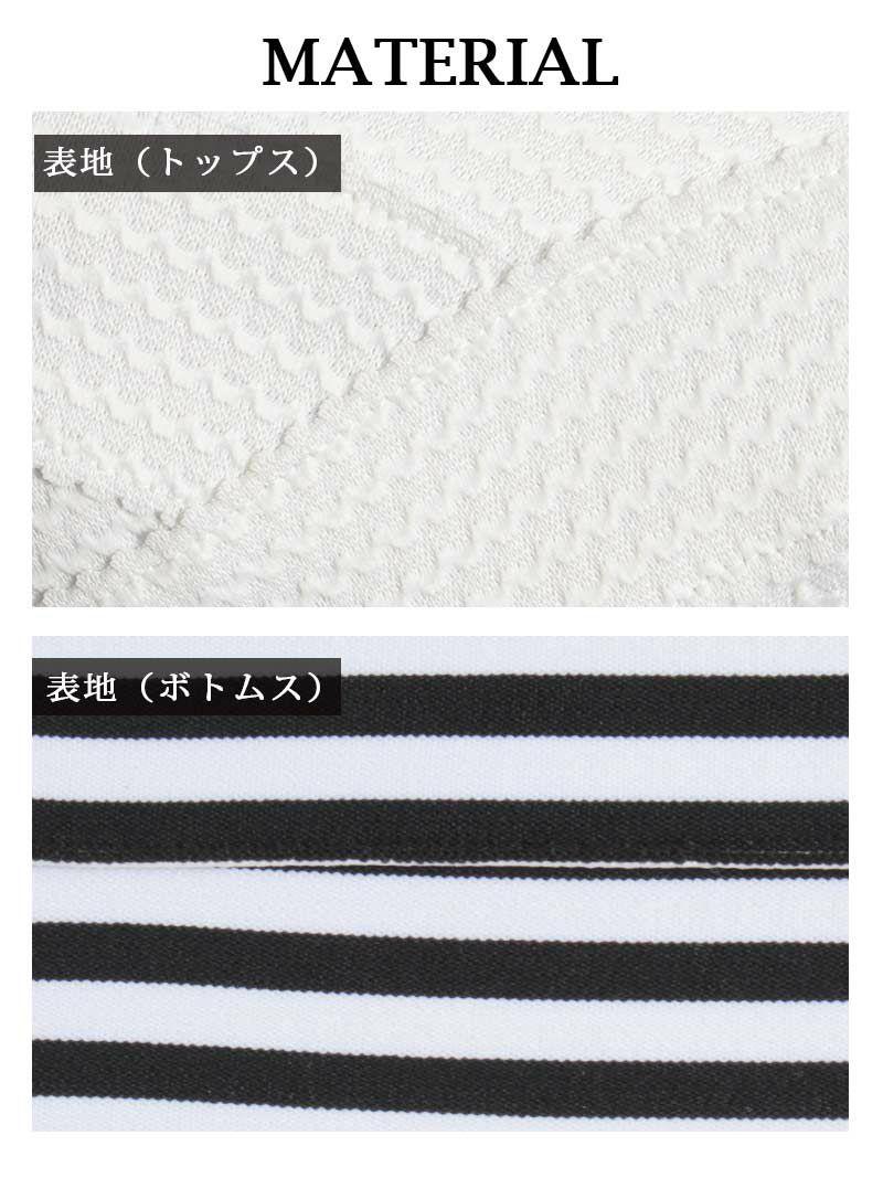 ボーダー柄バンテージ2pキャバドレス【Ryuyu】【リューユ】オフショルキャバワンピース