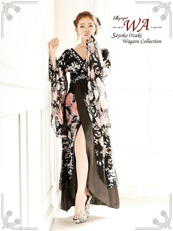 【流遊】 花魁シフォン着物ドレス 尾崎紗代子 着用ドレス 【Ryuyu】【リューユ】 和華柄キャバクラ着物ドレス 和柄シフォンロングドレス