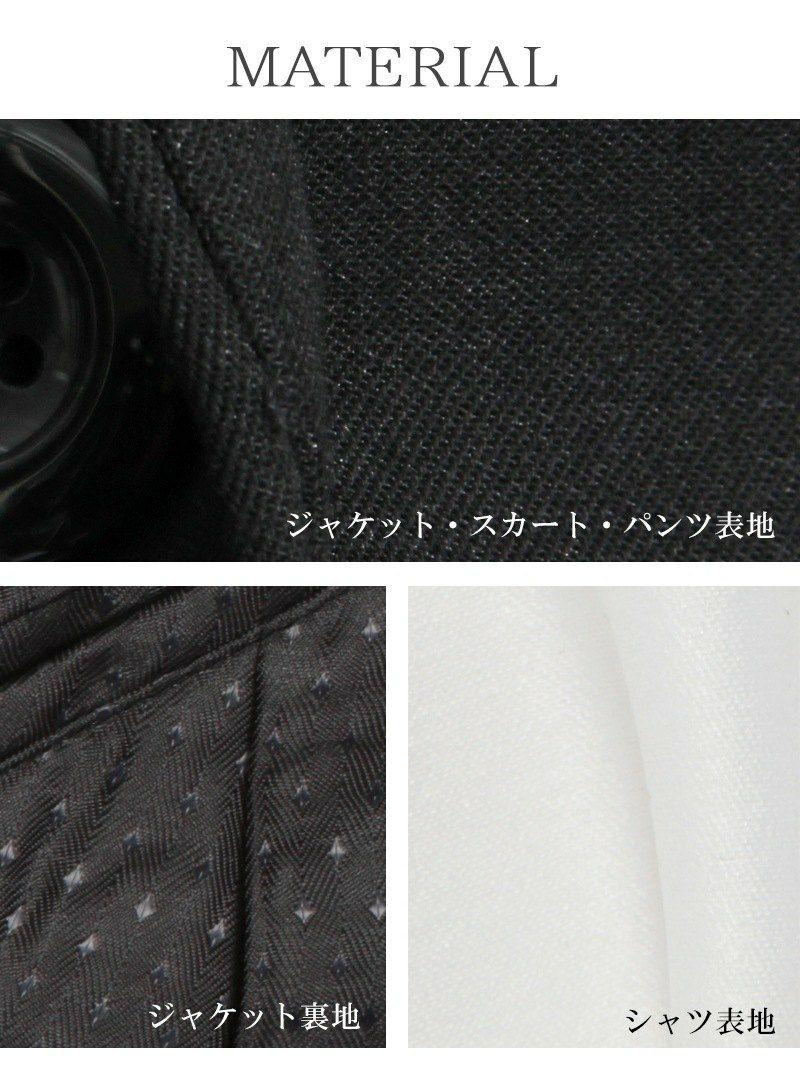 【卒キャバ&就活応援!!】スタイルUPな1つボタン美リクルートスーツ【Ryuyu】【リューユ】洗えるレディーススーツ4点セット