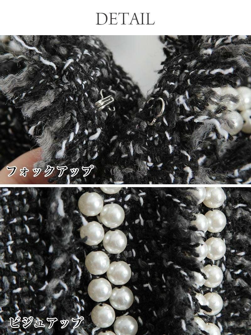 結婚式・お呼ばれに!大きいサイズ完備!!パール付ツイードキャバスーツ【Ryuyu】【リューユ】フォーマルスーツ◎ノーカラーワンピーススーツ