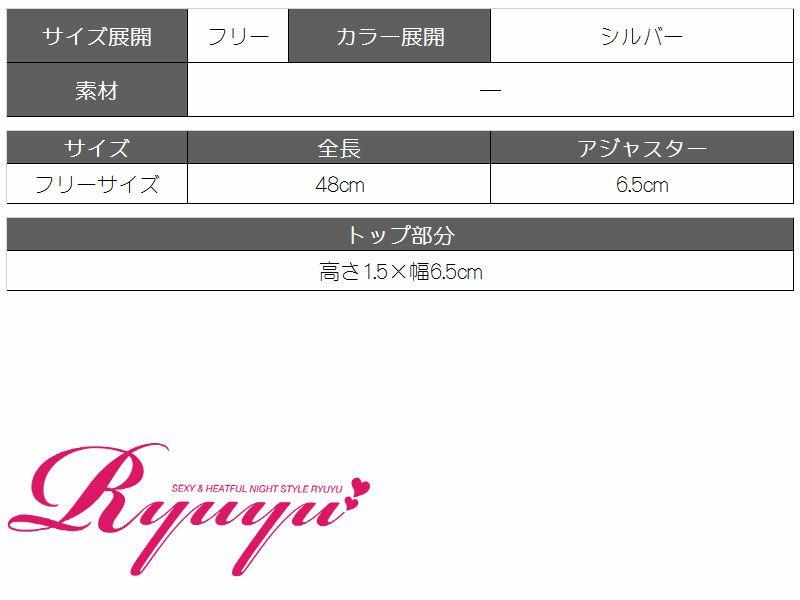 トレンド!!パールバーネックレス【Ryuyu】【リューユ】シルバーアクセサリー キャバドレスやパーティードレスにもOK!
