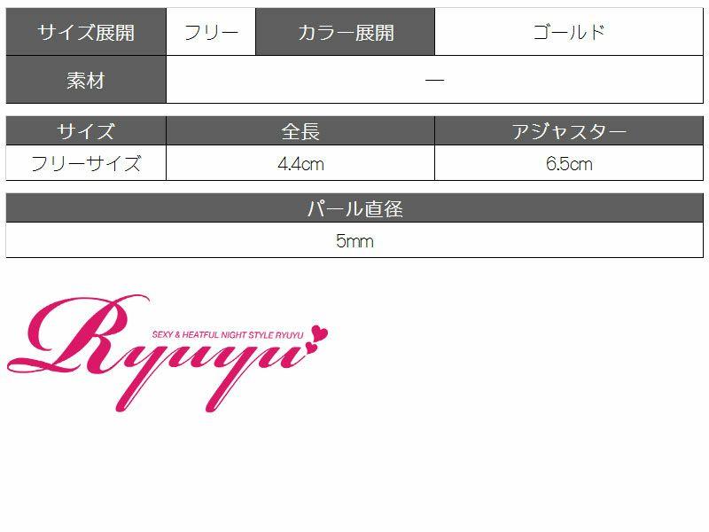 上品!パール&ビジュー付ネックレス【Ryuyu】【リューユ】キャバドレスやパーティードレスにもOK!