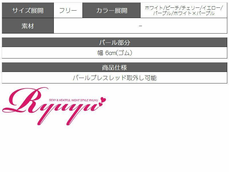 南国花モチーフ3連パールプレスレット【Ryuyu】【リューユ】2WAYアクセサリー