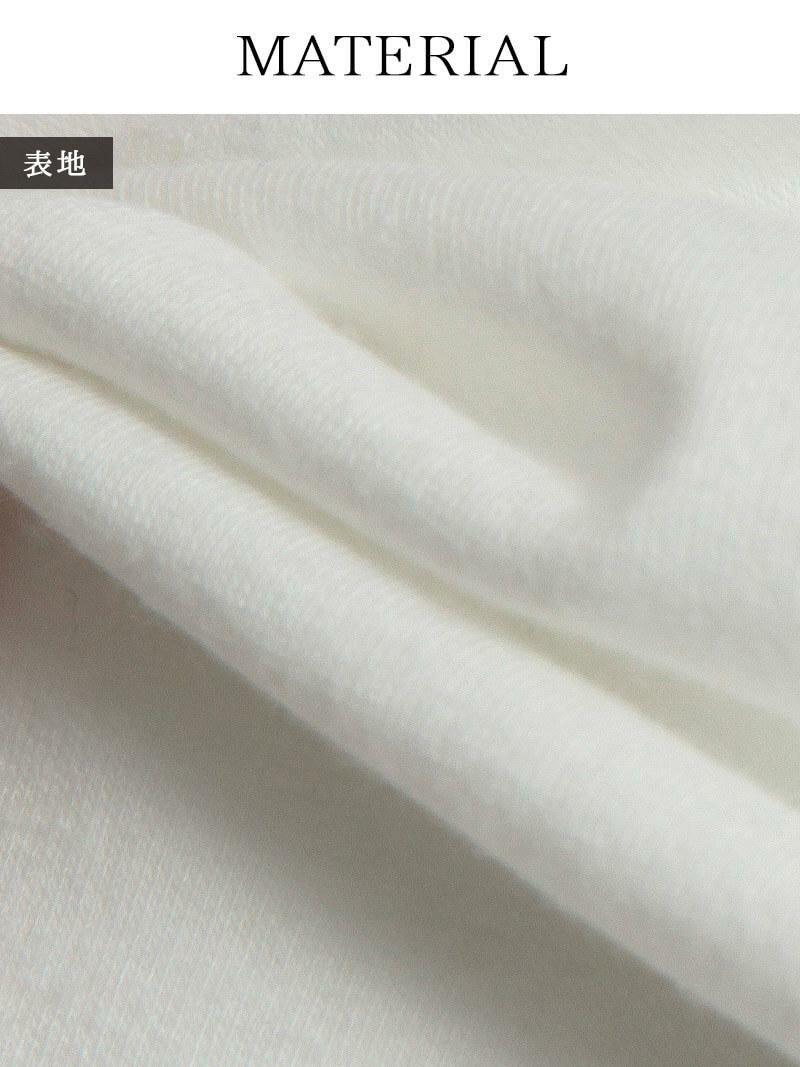【Rvate】デコルテ美シルエ!!カップ付きタンクトップ 伸縮性抜群!インナーにも◎