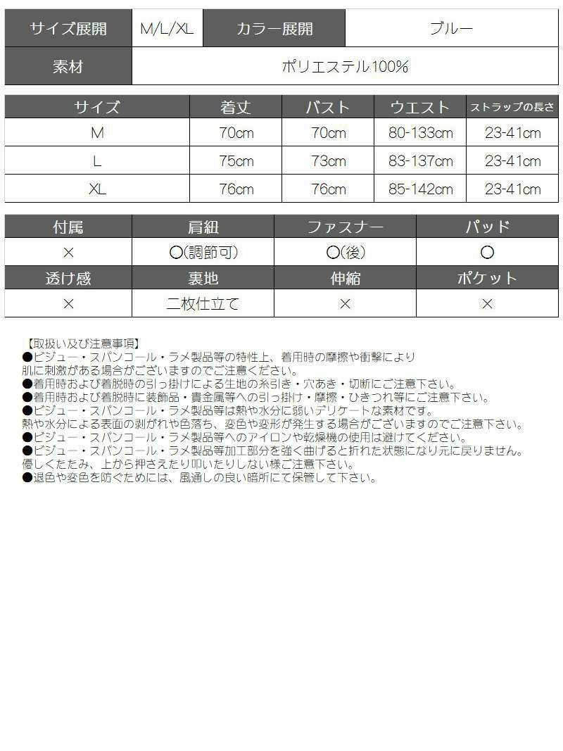 乙女ティアードテールカットシフォンロングドレス まぁみ 着用キャバドレス【Ryuyu/リューユ】(M/L/XL)(ブルー)