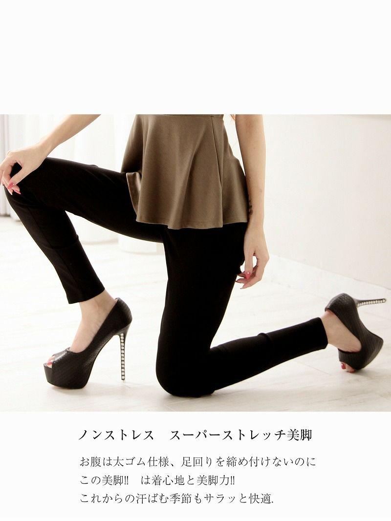【Rvate】COOLストレッチ美脚レギンスパンツ ひんやり快適ロングパンツ
