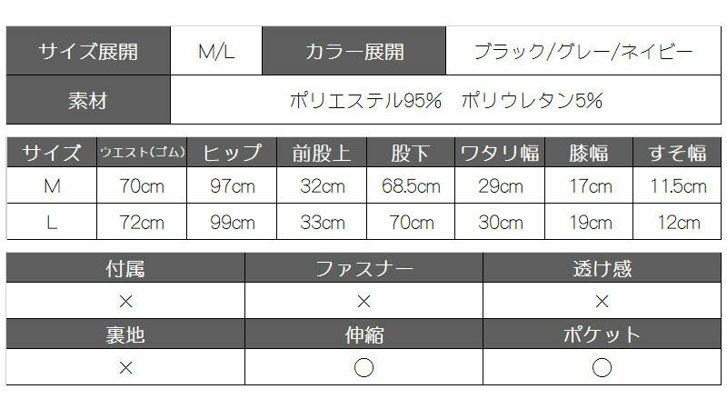 【Rvate】サイドライン楽々美脚ジョガーパンツ リラックスロングパンツ