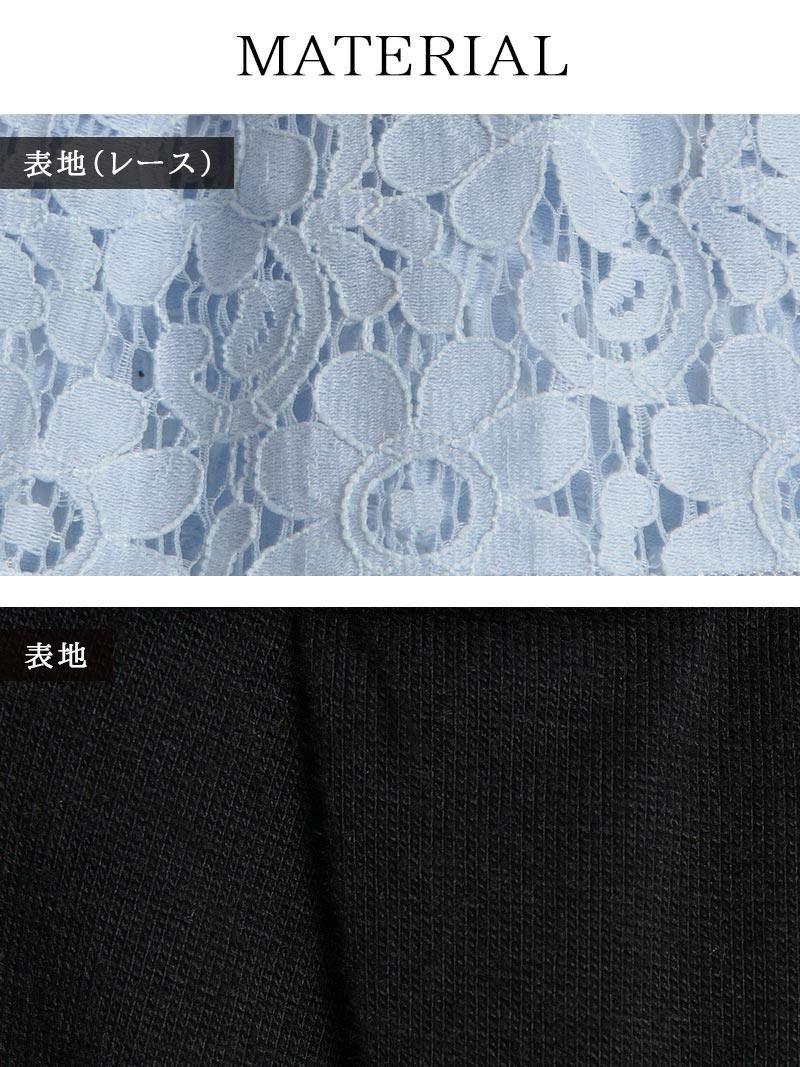 【Rvate】ティアードフリル花柄レースベアトップオールインワン レイヤード風バイカラーサロペット
