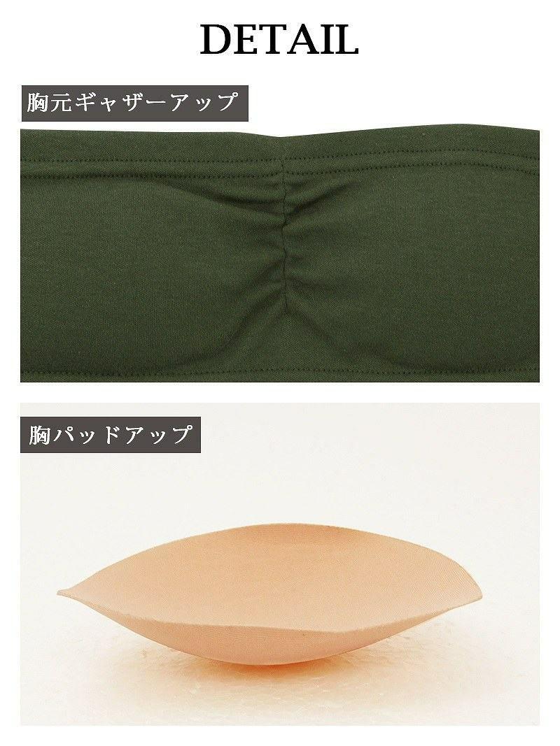 【Rvate】カラバリ豊富!!パット付ベアトップ 伸縮性抜群インナー