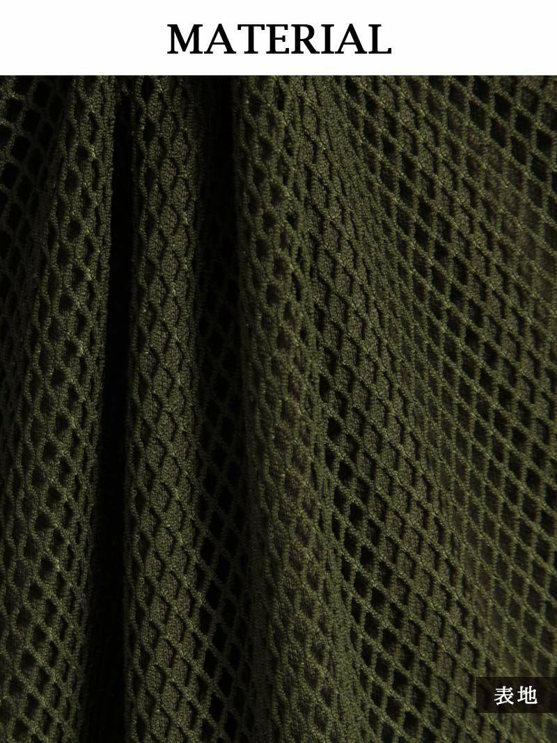 【Rvate】シアーメッシュスリット入りマキシスカート ロング丈キャバスカート