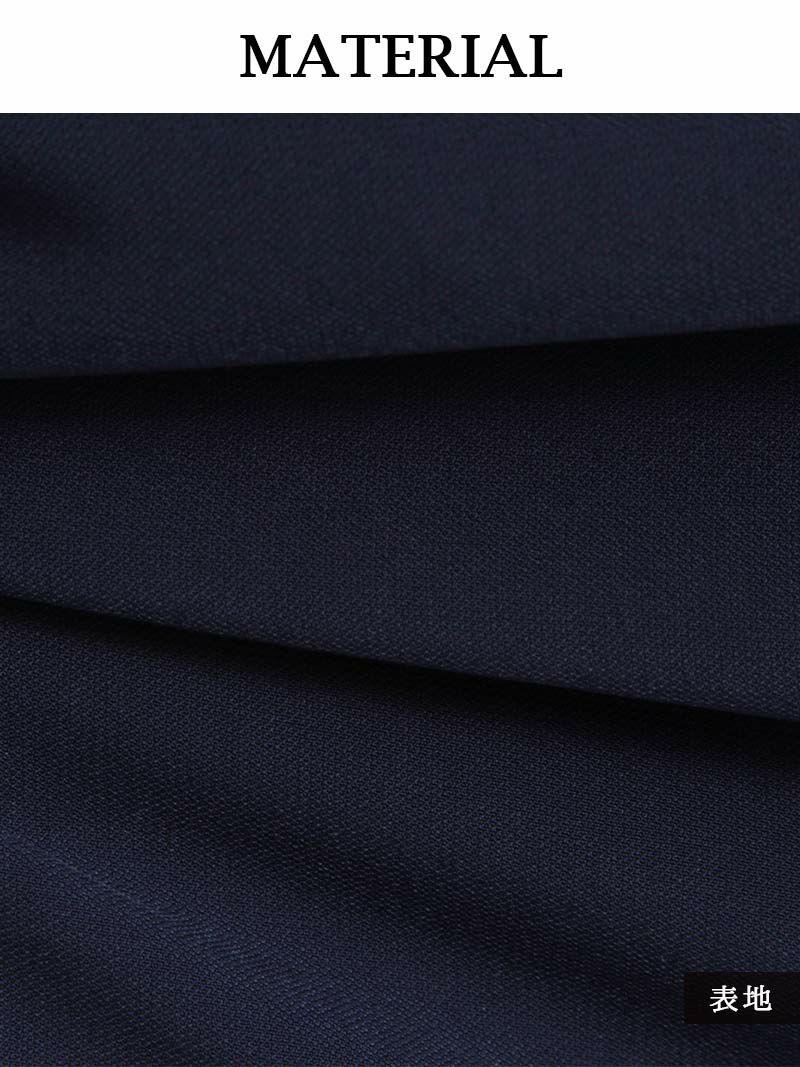 大きいサイズ完備!!simple七分袖キャバスーツ【Ryuyu】【リューユ】2pセットアップキャバクラスーツ フォーマルスーツ/ビジネススーツにも(XS/S/M/L/XL/XXL)(ブラック/グレー/ネイビー)