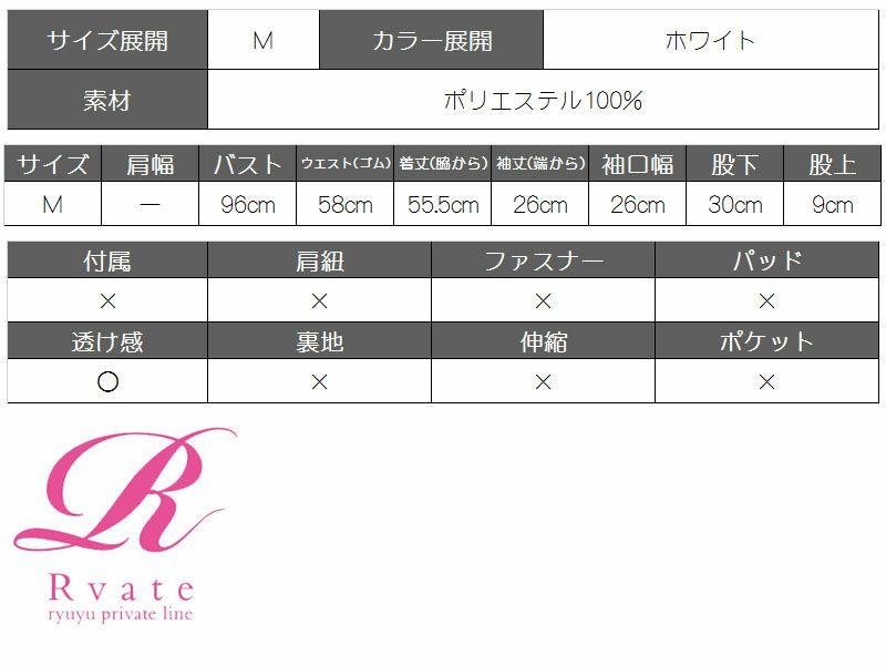 【Rvate】花柄オフショルオールインワン ショート丈ロンパース
