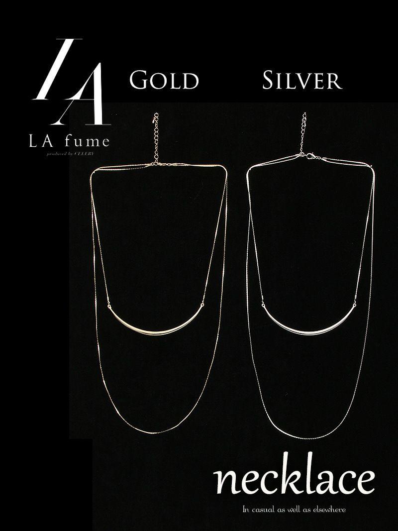 【LAfume】メタルラウンドバー2連ロングネックレス スネークチェーンアクセサリー【ラフューム】