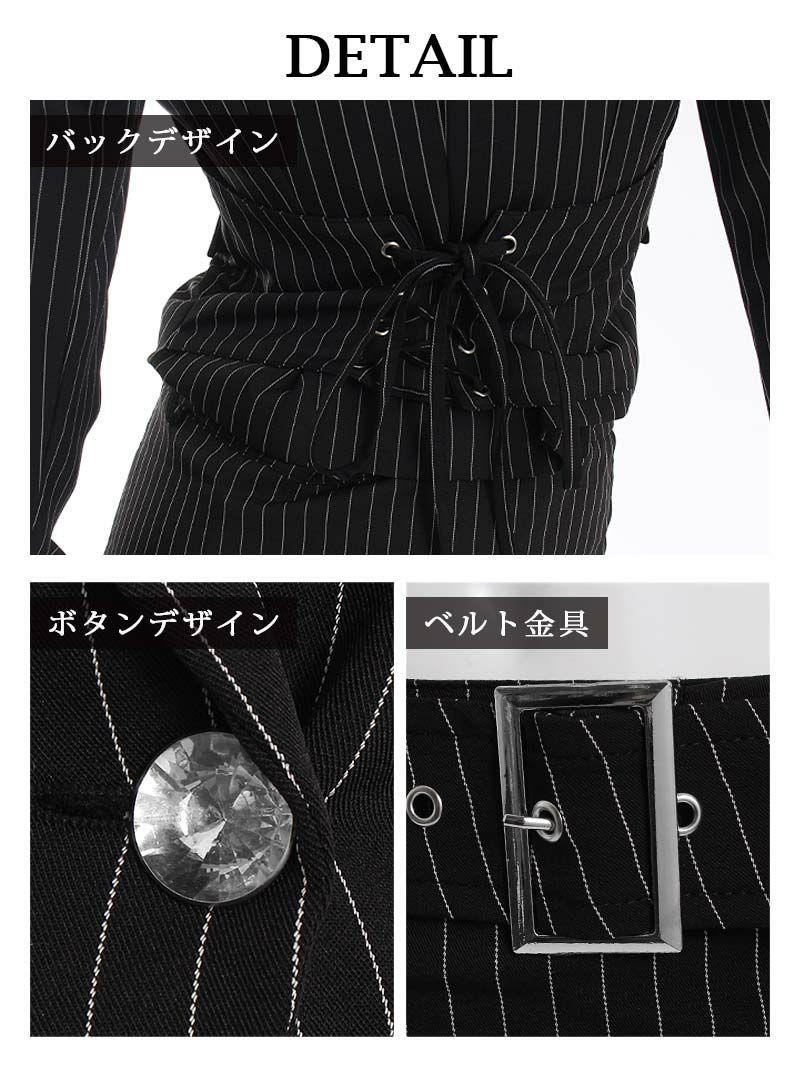 美sexyなマイクロミニ 背スピンドルminiストライプ柄キャバスーツ【Ryuyu/リューユ】