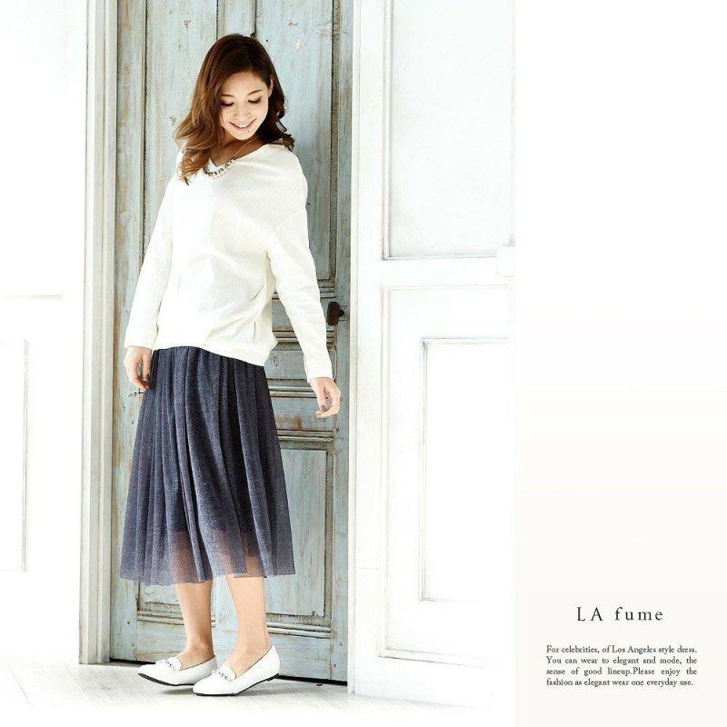 【LAfume】重ねメッシュレースミモレ丈 デニム風フレアーロングスカート【ラフューム】