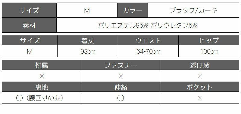 【Rvate】楽ちん!!サイドラインジョガーパンツ リラックスロングパンツ
