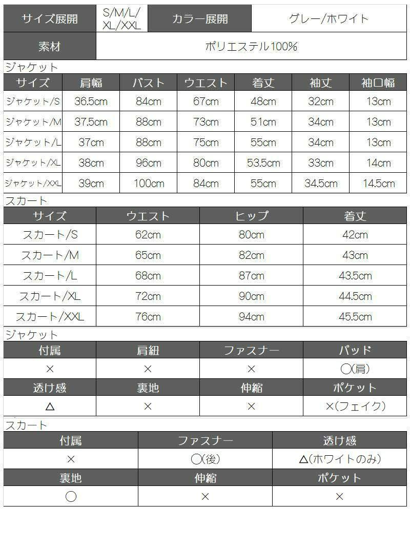 大きいサイズ完備!!ピンストライプ七分袖キャバスーツ【Ryuyu】【リューユ】ミニ丈タイトスーツ