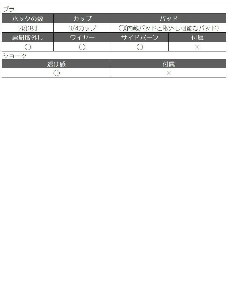 E、Fサイズ追加!ヒョウ柄切り替えシフォン OEO ブラ&ショーツセット【Rwear/アールウェア】レディース下着3点セット(ホワイト/ブラウン)【2点で3900円対象】