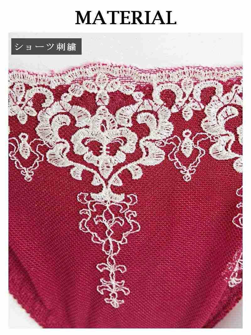 【Rwear】elegant刺繍レースブラ&ショーツセット【Ryuyu】【リューユ】OEO レディース下着2点セット【2点で3900円対象】