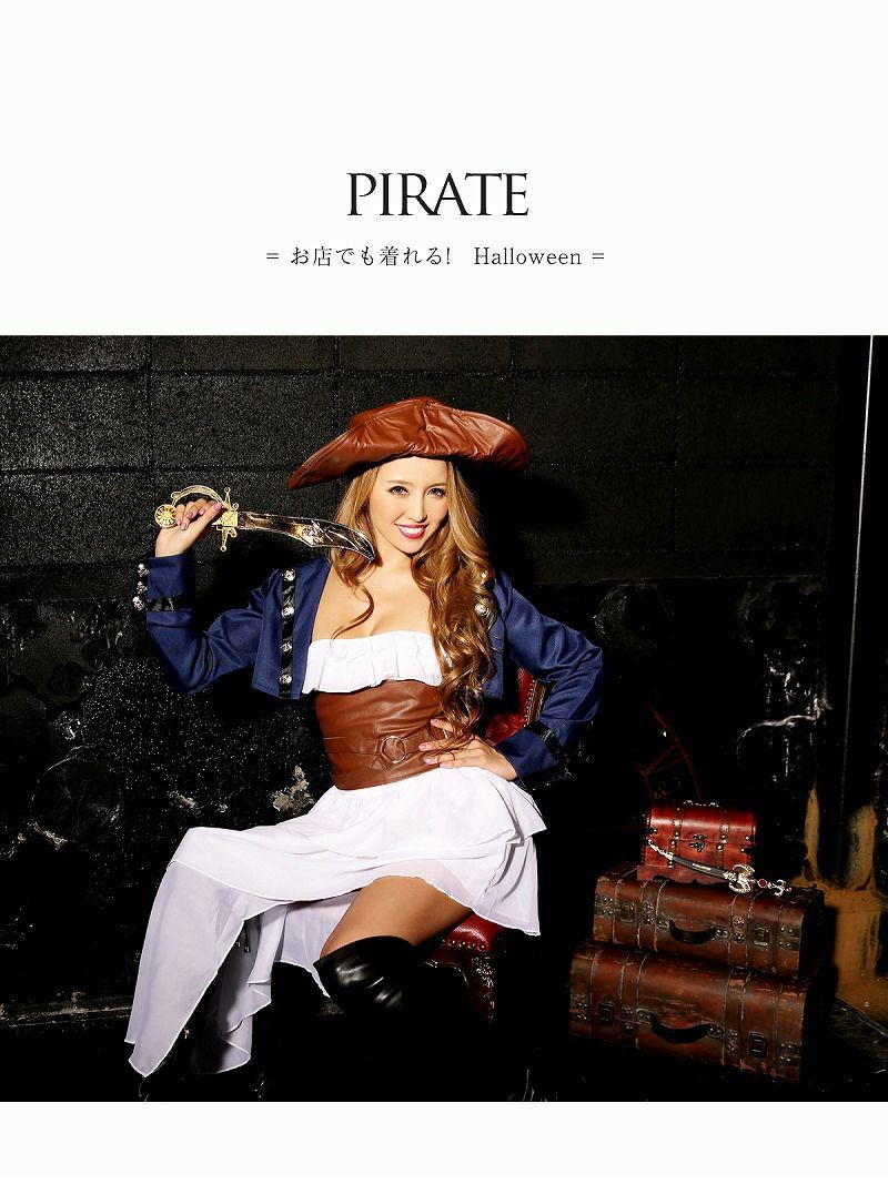 【即納】【キャバコスプレ7点セット】captainパイレーツコスプレセット 海賊コスチューム イベントやハロウィンに♪