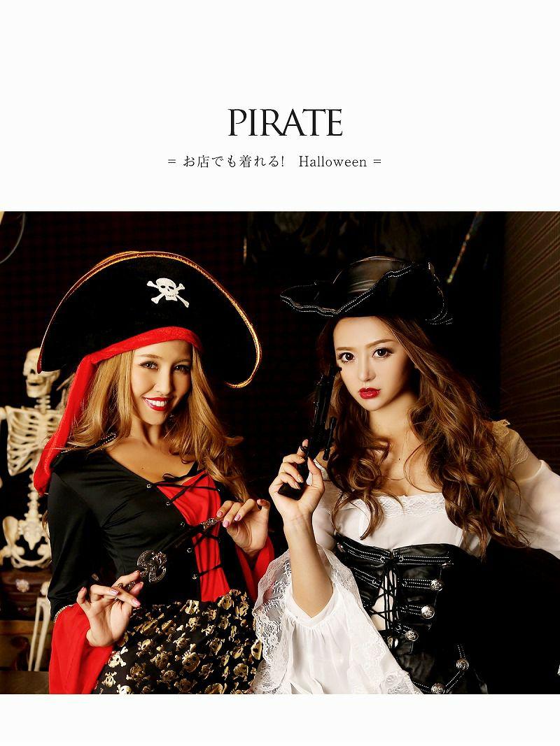 【即納】【キャバコスプレ4点セット】monotoneパイレーツコスプレセット 丸山慧子 着用 海賊コスチューム イベントやハロウィンに♪