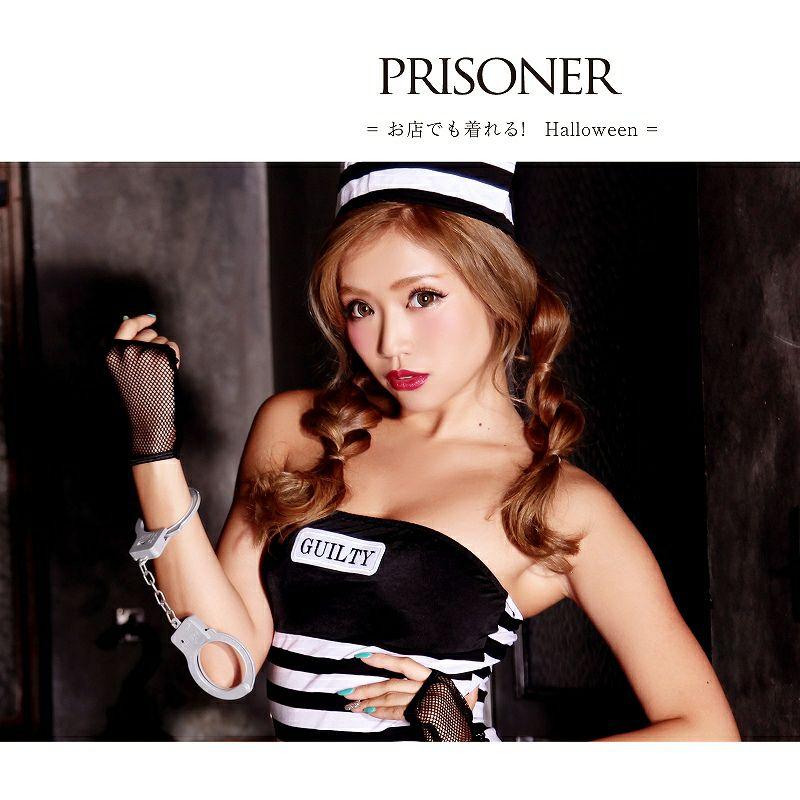 【即納】【キャバコスプレ!!】プリズンGirl!ティアードフリルpretty囚人コスプレ4点SET