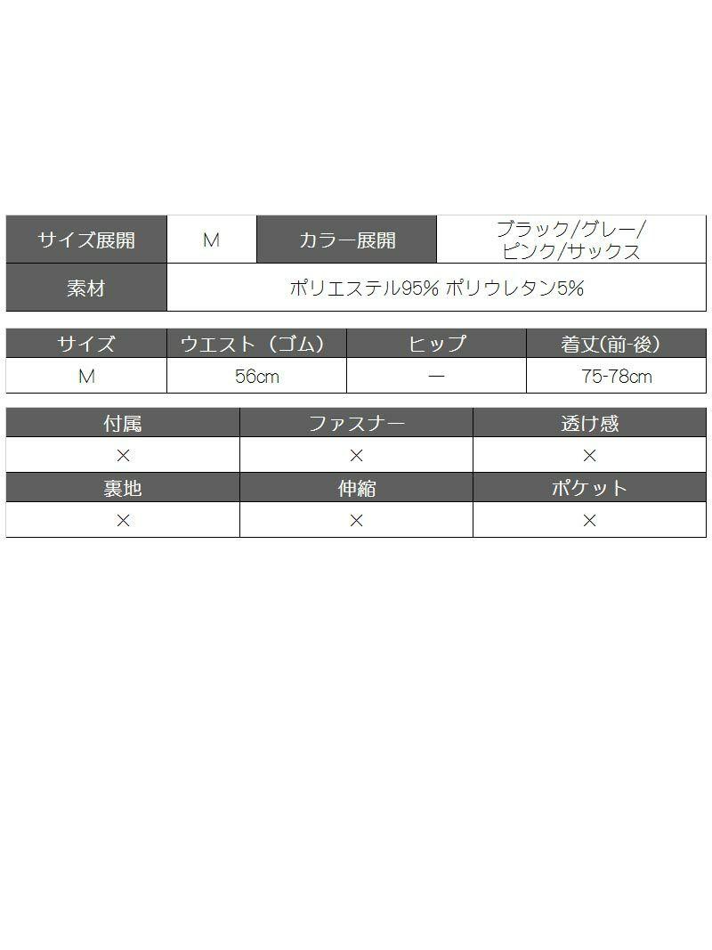 【Rvate】simpleミモレ丈Aラインスカート 単色無地フレアーロングスカート