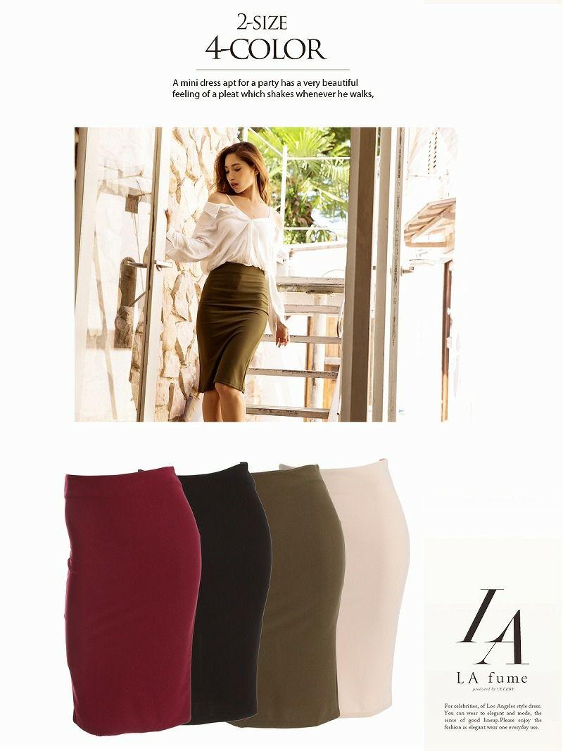 【LAfume】大人simpleペンシルスカート 膝丈キャバスカート【ラフューム】