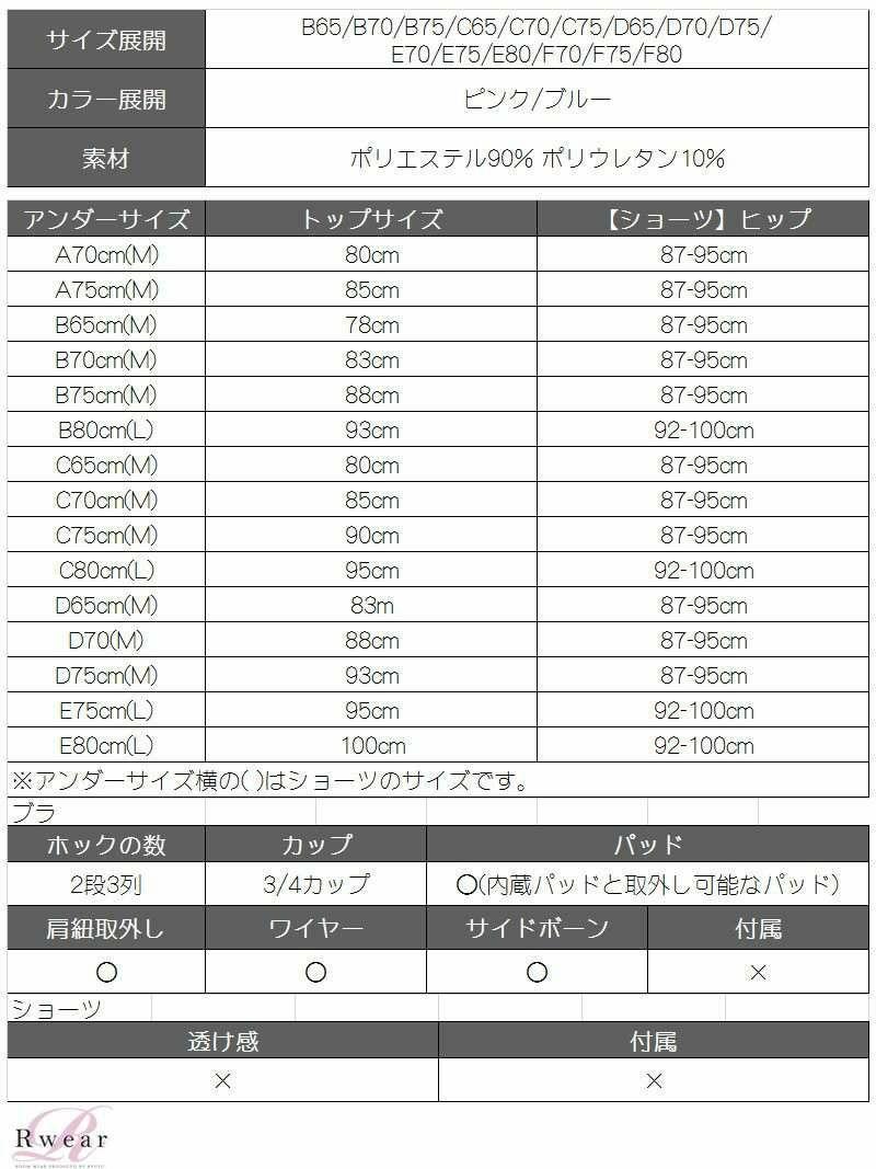 【Rwear】マーブル柄ツイストブラ&ショーツセット【Ryuyu】【リューユ】OEO レディース下着2点セット【2点で3900円対象】