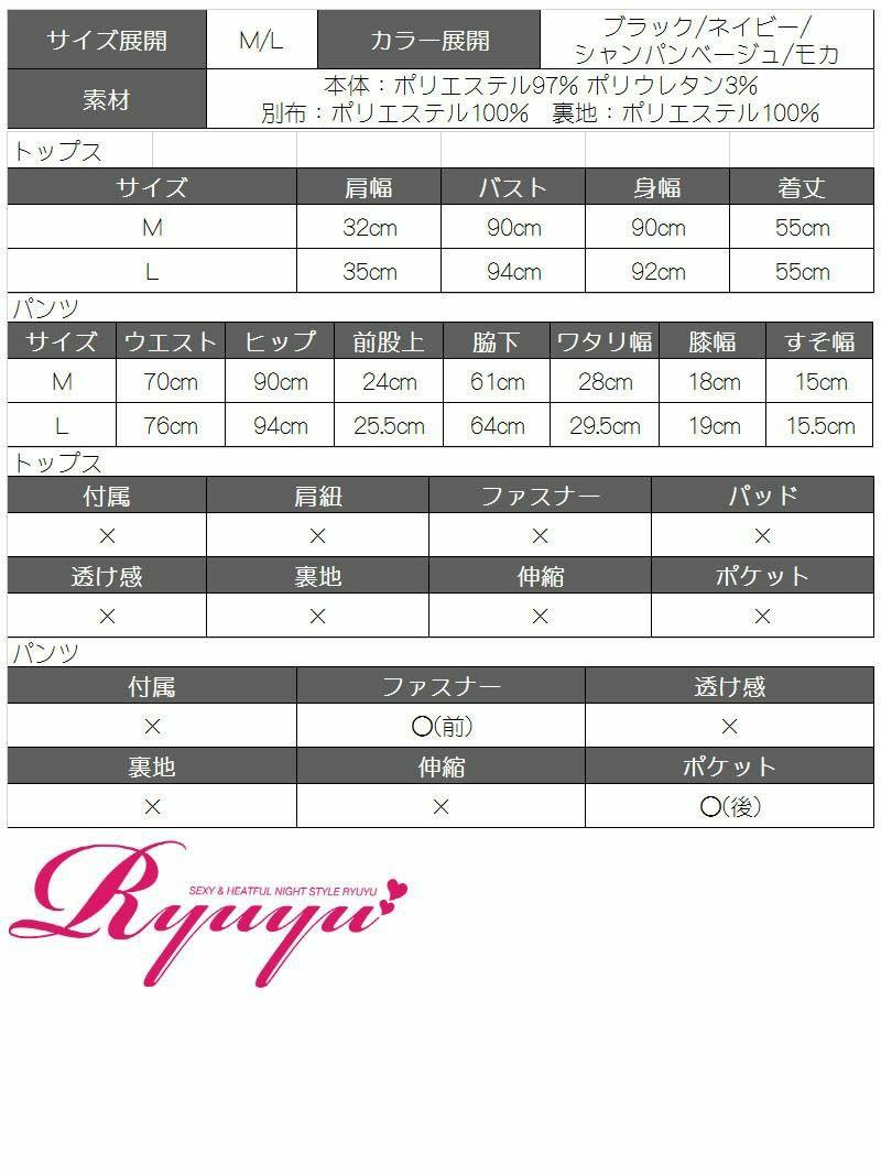 レースケープスリーブパーティードレスOEO 2pセットアップパンツドレス 結婚式やお呼ばれドレスにも◎【Ryuyu/リューユ】(M/L)(ブラック/ネイビー/シャンパンベージュ/モカ)
