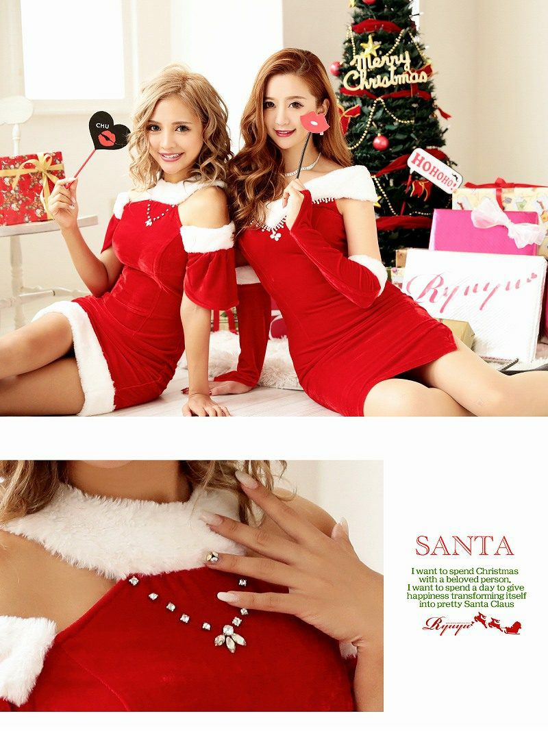 【即納】【サンタコスプレ】大きいサイズ完備!!アメスリホルターネックサンタコスプレ キャバクライベントやクリスマスパーティーに◎