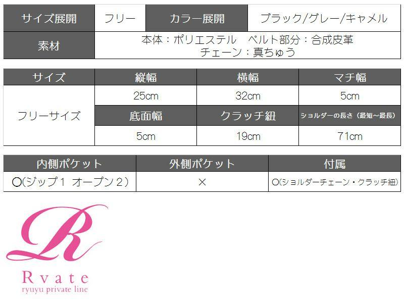 【Rvate】2WAY!!ふわもこファークラッチバック シンプルクラッチバック