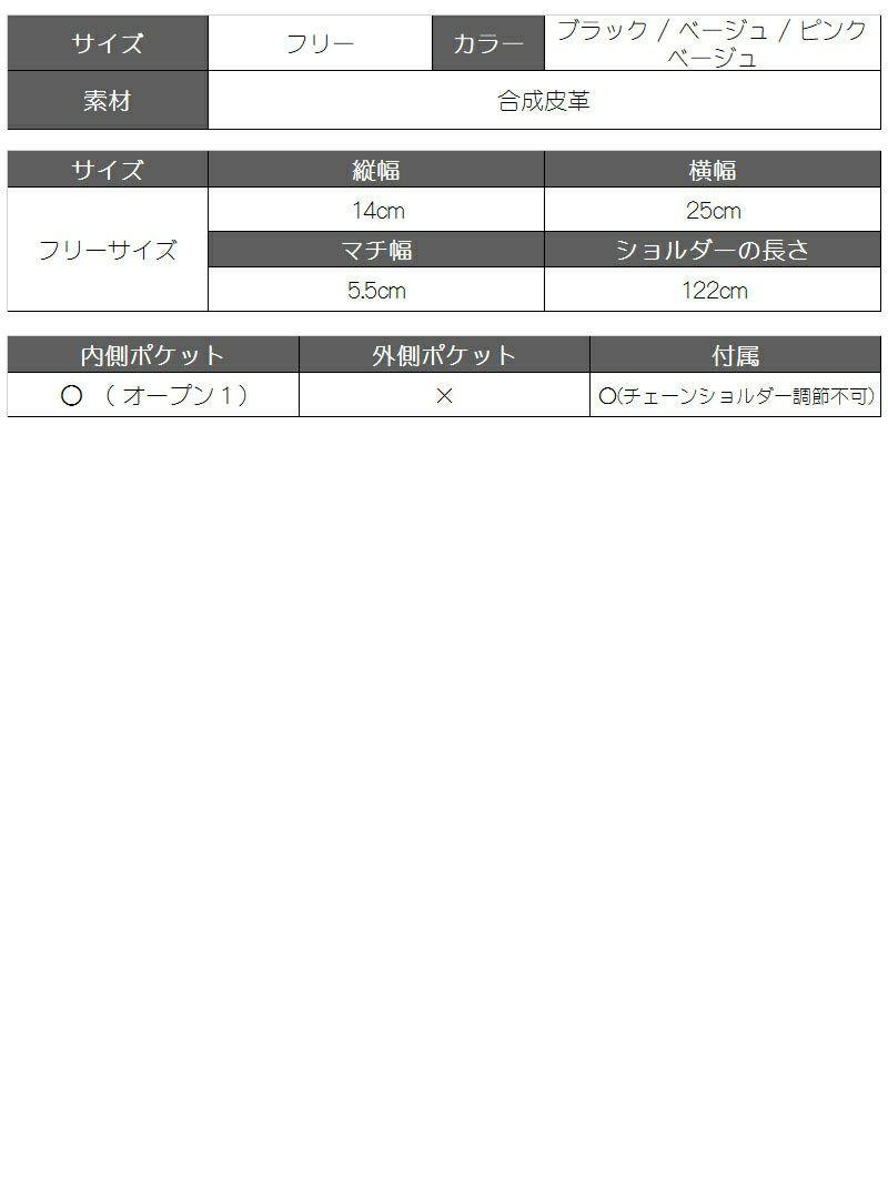 リングバックル2WAYクラッチバック【Ryuyu】【リューユ】フォーマル場面もOK!チェーン付きマットキャバクラバッグ