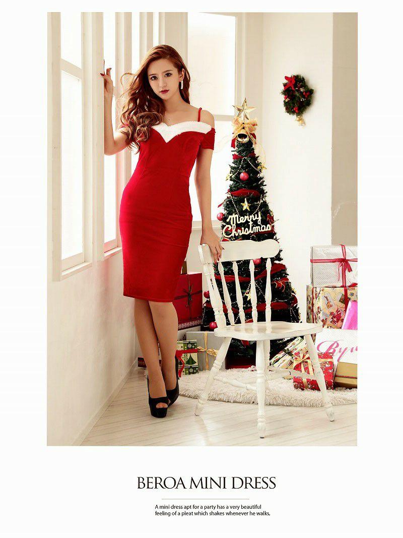 【即納】【サンタコスプレ】オープンショルダーサンタコスプレ 丸山慧子 着用 膝丈ベロアドレス キャバクライベントやクリスマスパーティーに◎
