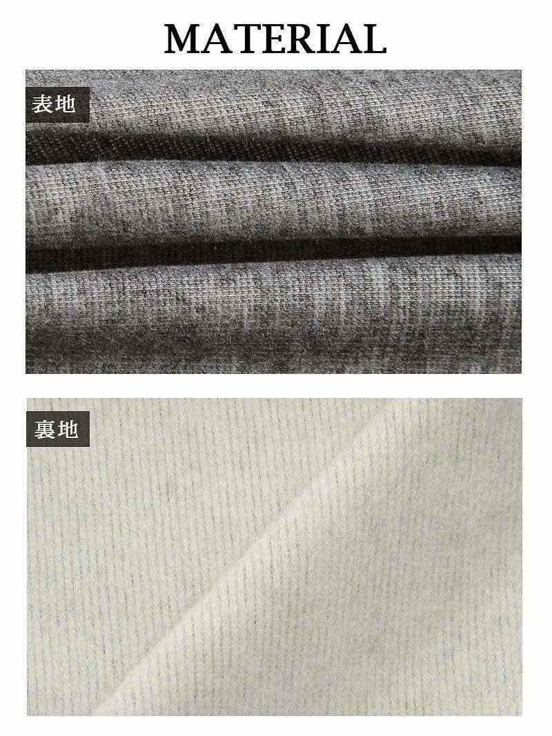 【Rvate】選べる!!2typeあったか裏起毛ロングスカート&パンツ シンプル単色ボトムス