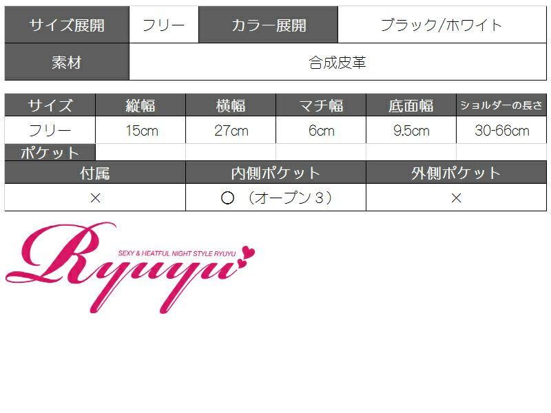 キャバクラ店内OK!simpleキルティング加工チェーンショルダーバッグ【Ryuyu】【リューユ】2WAYキャバクラバッグ
