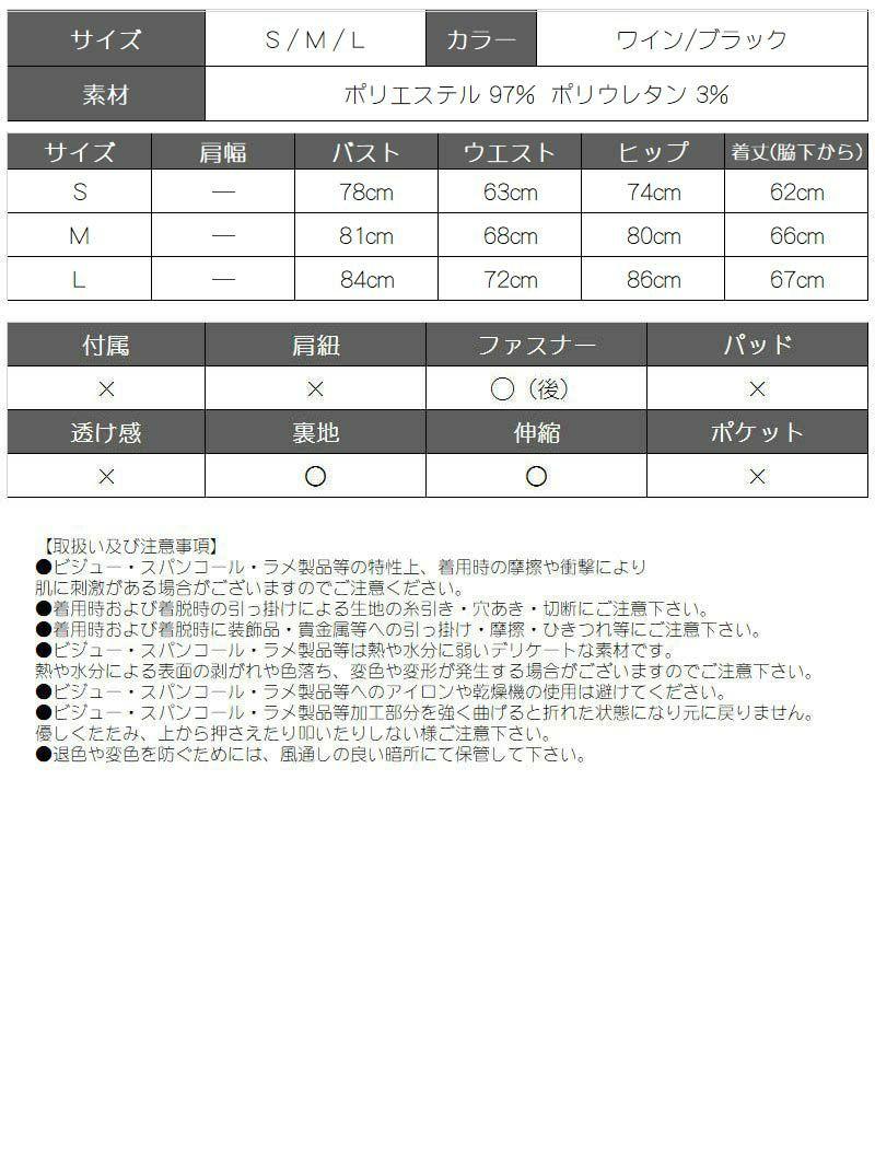 大人総レースオフショルキャバクラドレス【Ryuyuchick/リューユチック】(S/M/L)(ワイン/ブラック)