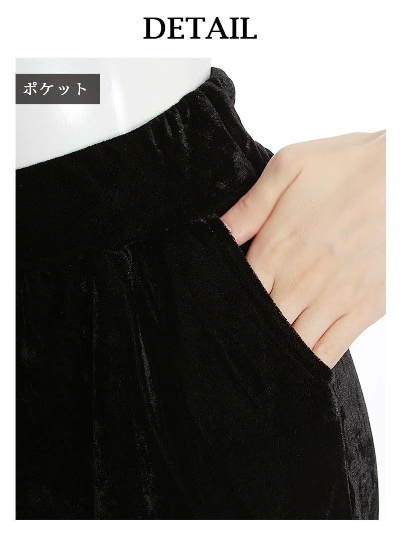 【Rvate】楽ちん!ベロアワイドパンツ シンプルロングパンツ
